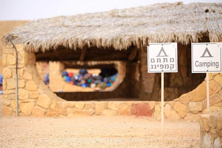 camping-in-israel-desert
